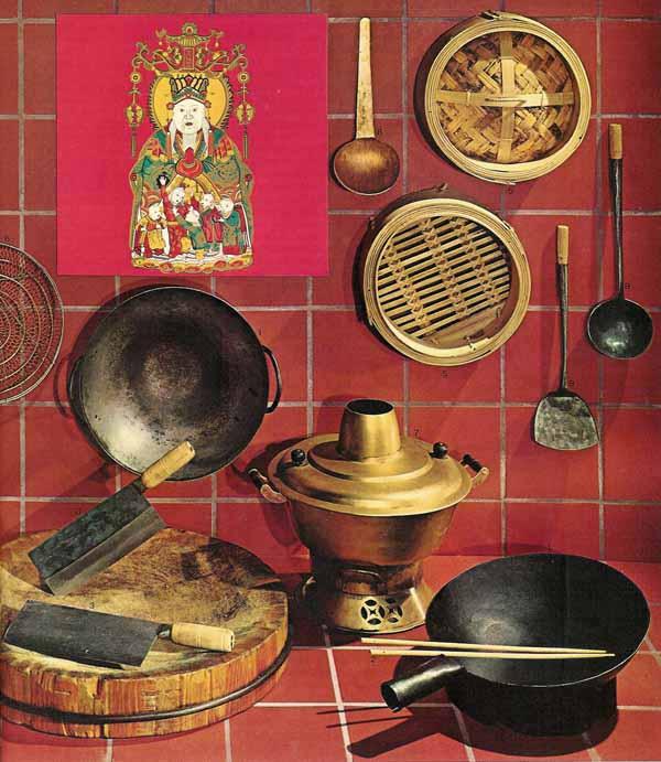 accessoire cuisine chinoise
